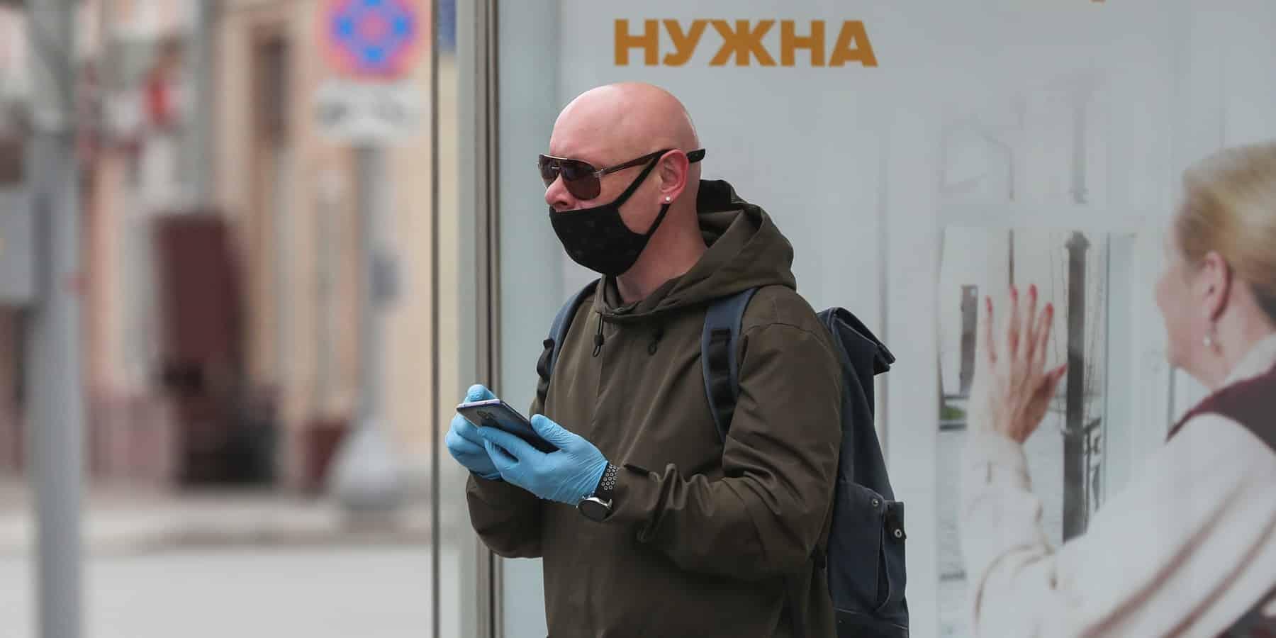 Россиян начали штрафовать за нарушение масочного режима