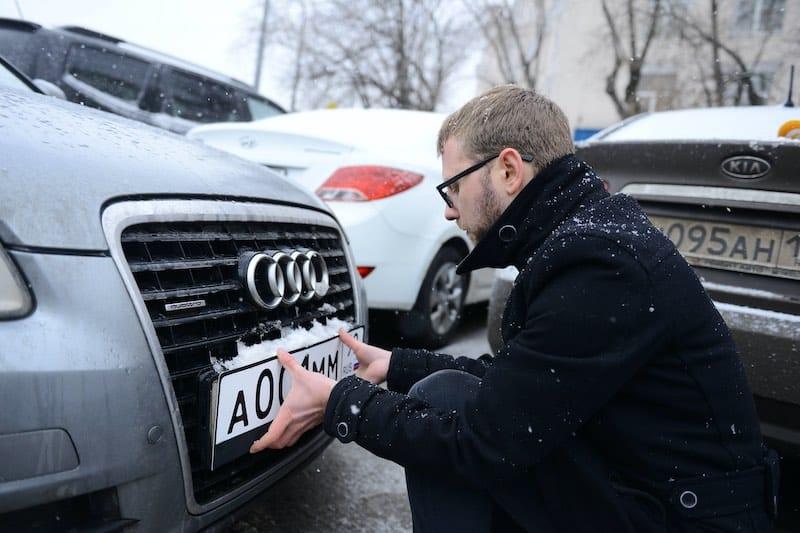 Законопроект о продаже красивых госномеров на авто, предложили в Минэкономики