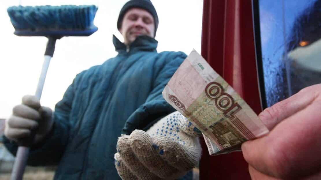 В Москве с 1 октября будет увеличен МРОТ