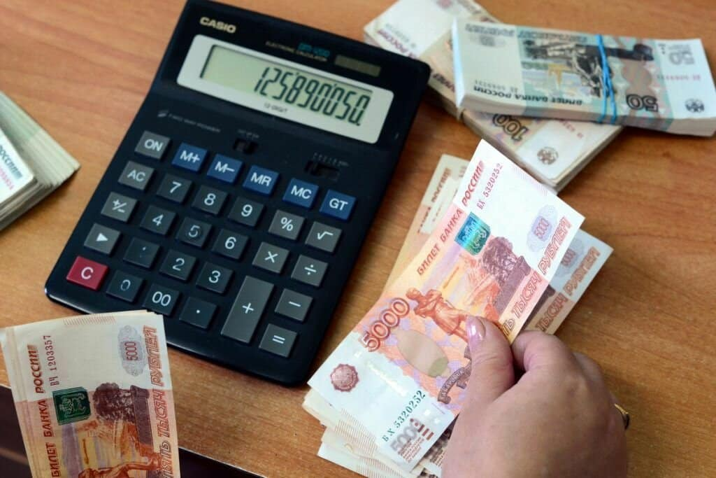 Индексация зарплат бюджетников в октябре: кого коснётся повышение зарплаты