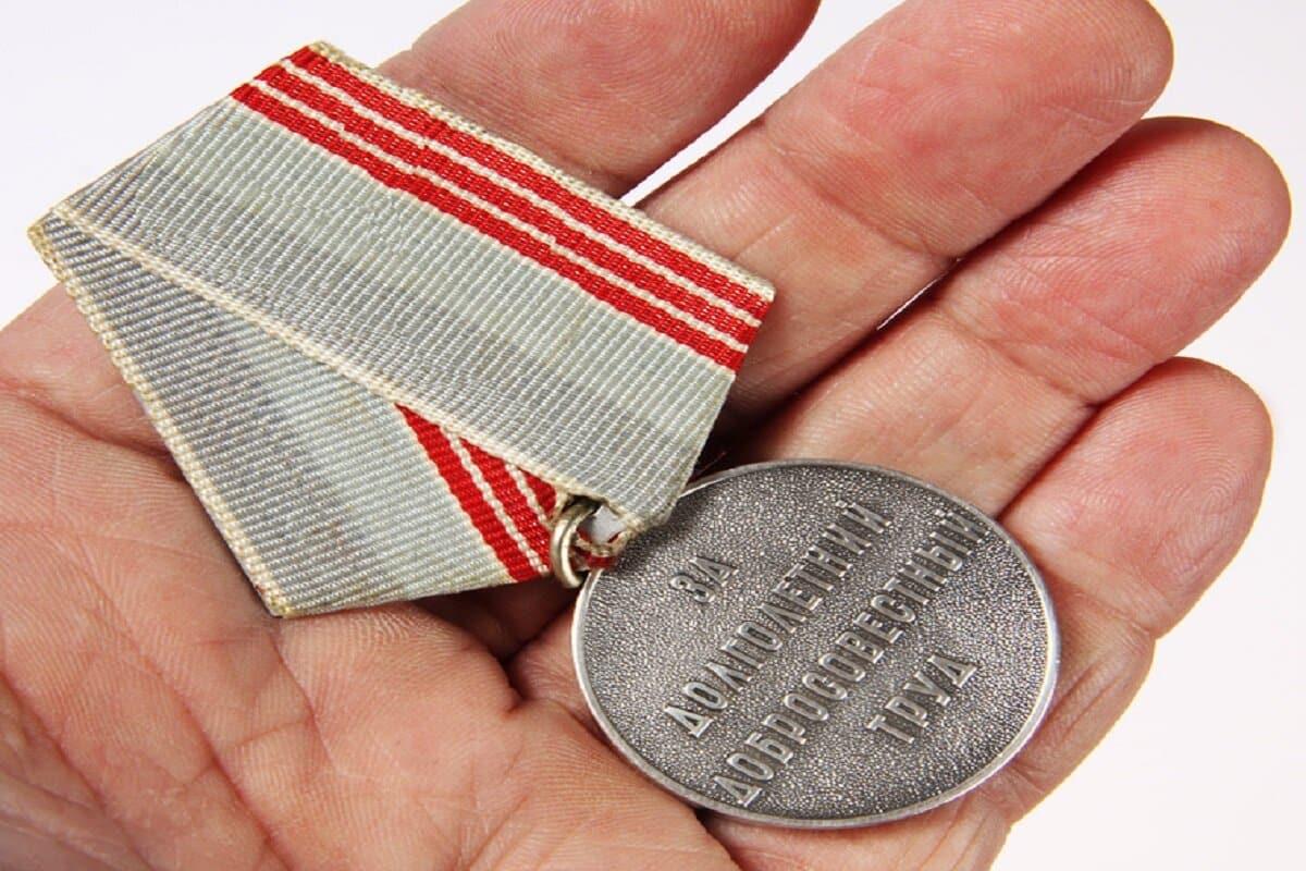 Звание «Ветерана труда» будет присуждаться по новым правилам
