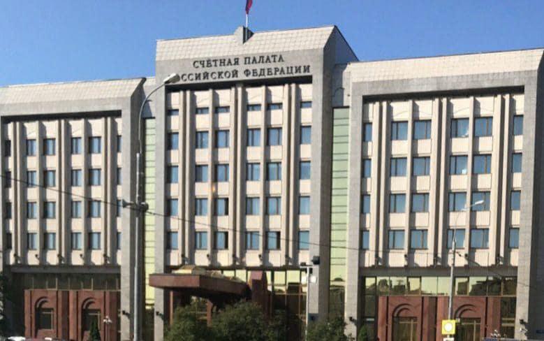 Грубые нарушения были выявлены в Пенсионном фонде России после проверки Счётной палатой