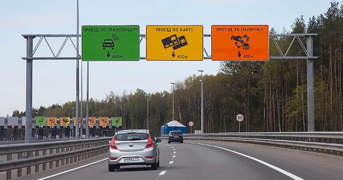 Россиян хотят пересадить на общественный транспорт из-за новых дорожных налогов
