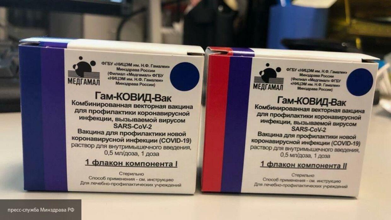 Российская вакцина от коронавируса «Спутник V» поступает в гражданский оборот