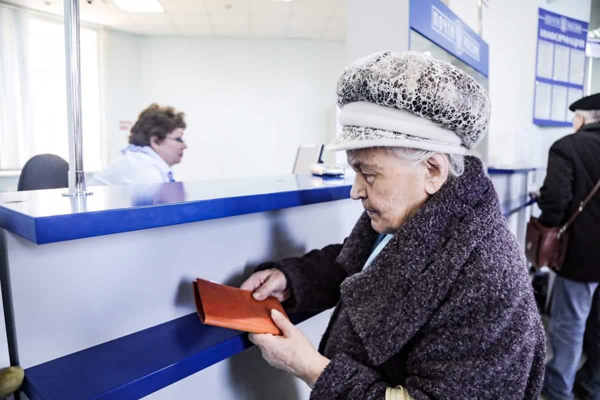 """Депутаты Госдумы предложили начислять пенсии по """"рангам"""""""