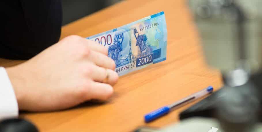 Подоходный налог увеличится до 15% для некоторых граждан в 2021 году