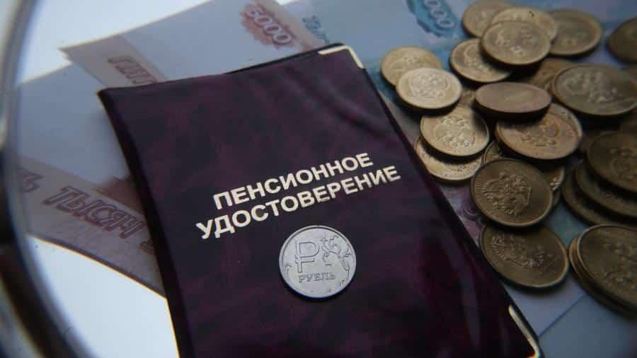 Некоторые россияне в 2021 году смогут досрочно уйти на пенсию