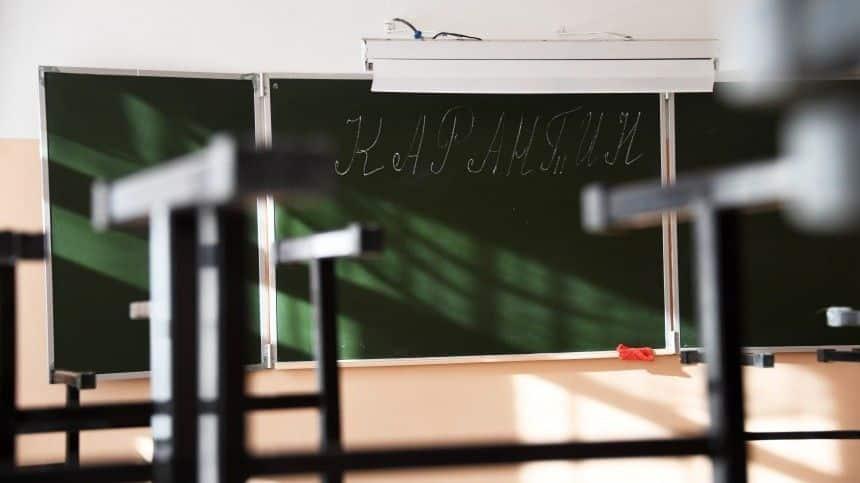 Депутаты предложили выплачивать денежную компенсацию родителям школьников, отправленных на дистанционное обучение
