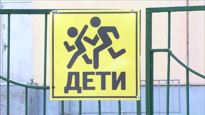 Часть российских школ закрылись на карантин