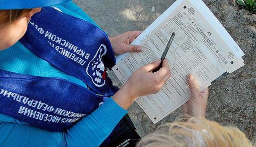 В два этапа пройдет в 2020 году Всероссийская перепись населения