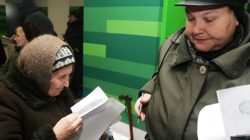 Несколько категорий российских пенсионеров могут рассчитывать на двойную индексацию ежемесячных пособий в 2021 году