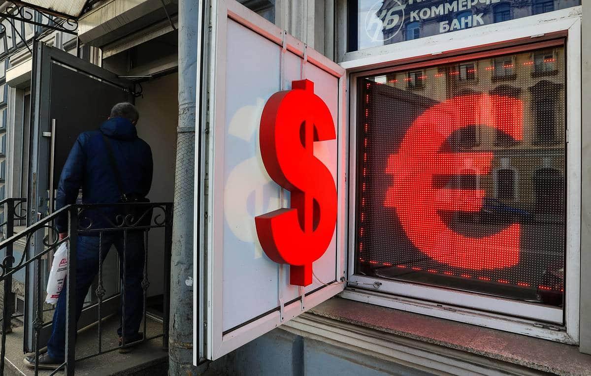 Вырастет ли курс доллара до конца 2020 года: перспективы укрепления рубля