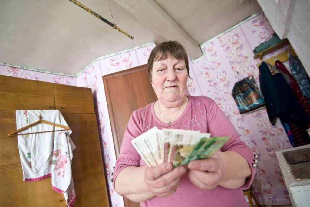 Положена ли тринадцатая пенсия в 2020 году российским пенсионерам