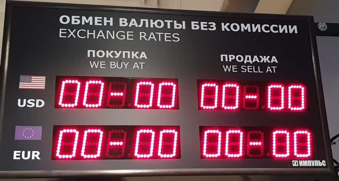 О перспективах рубля после выборов в США, рассказали эксперты