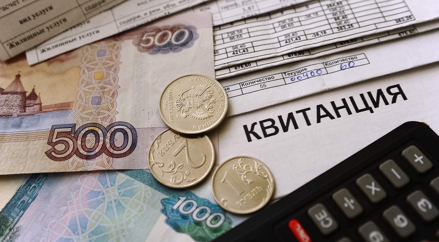 Рост тарифов на услуги ЖКХ не превысит уровень инфляции, сообщили эксперты