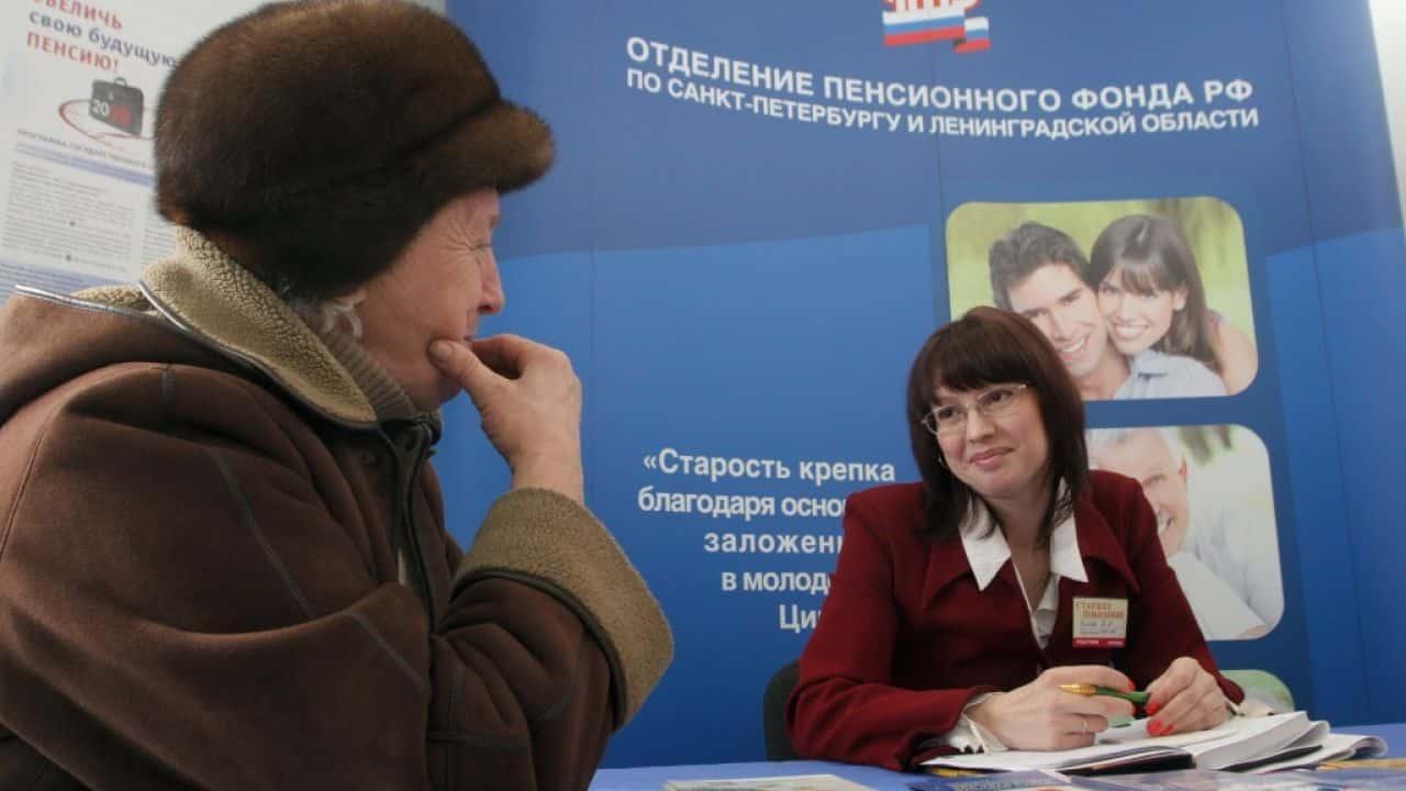 Российские профсоюзы предложили отменить накопительную часть пенсии