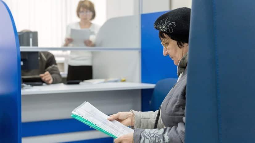 Проект индексации пенсий работающим пенсионерам представлен правительству РФ