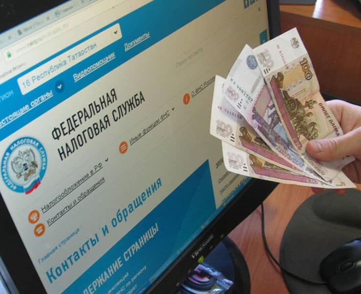 О сроках уплаты налогов для физических лиц в 2020 году напомнили в ФНС России