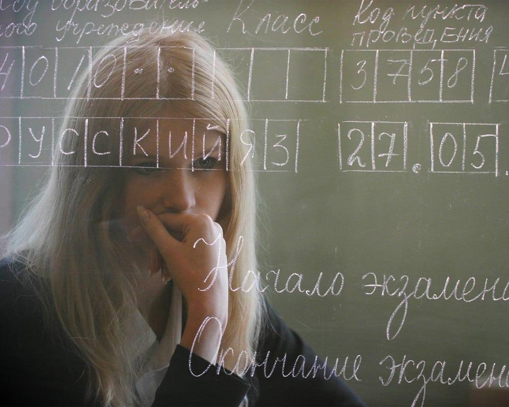 Идею об отмене ЕГЭ в России, высказали некоторые родители школьников