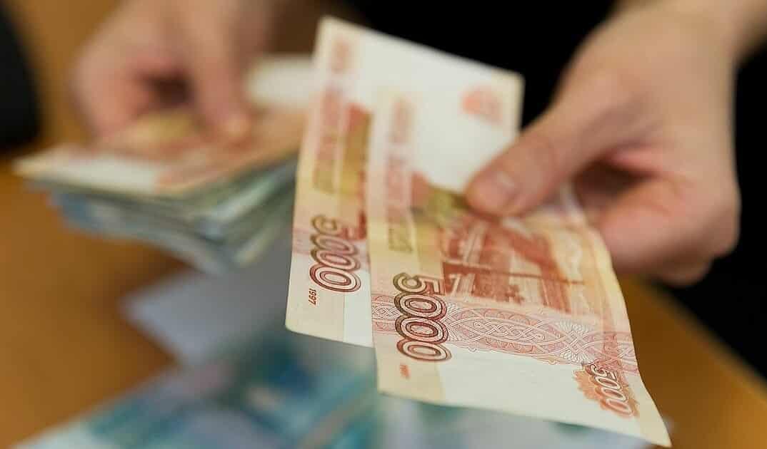 Возможность получения 10 тыс рублей на детей от государства завершилась 1 октября