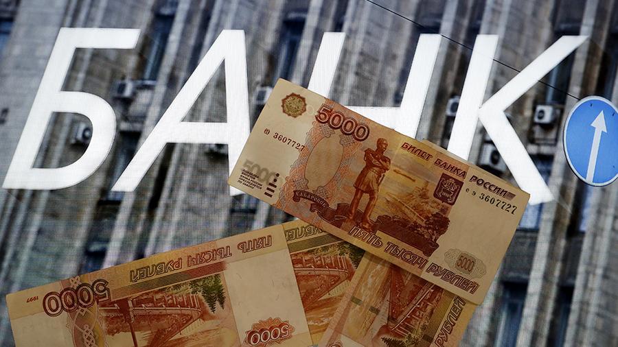 Волна банкротств физических лиц может ждать Россию в ближайшей перспективе