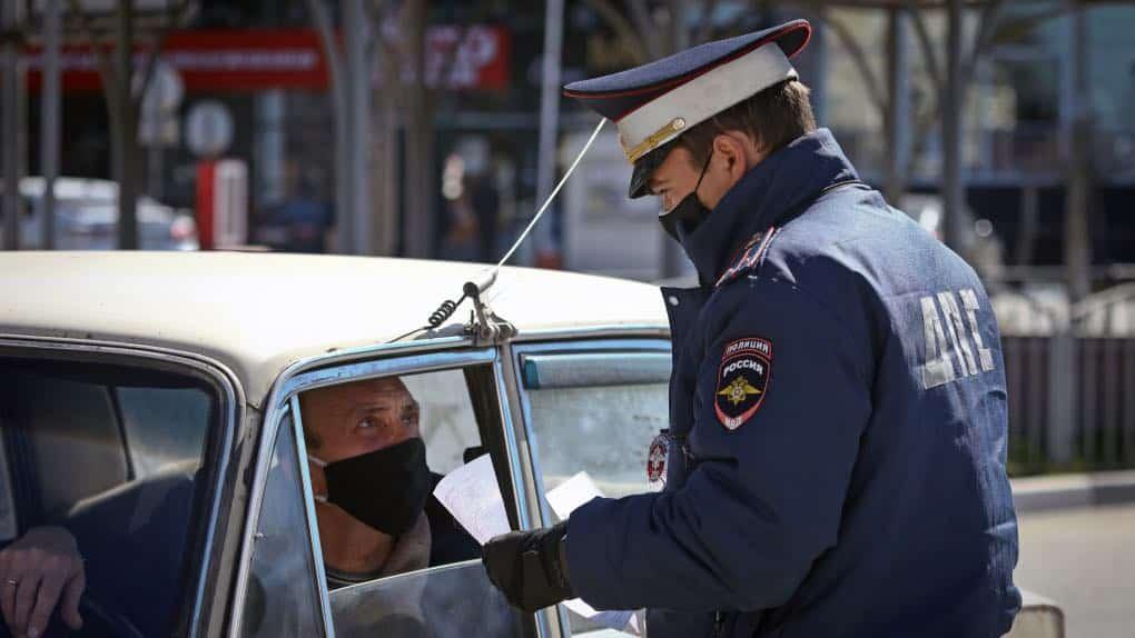 Штрафы за передвижение по городу для сотрудников отправленных на удаленную работу введены в Москве