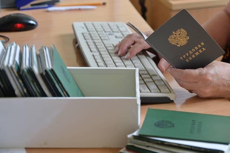 Работодатели с 12 октября обязаны предоставлять сведения о сотрудниках переведённых на удалёнку