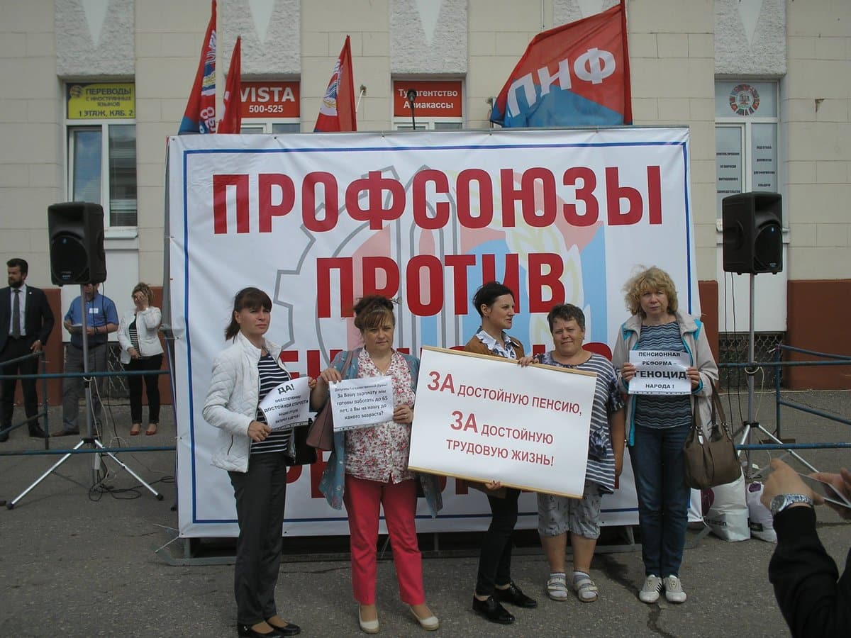 Идею отмены пенсионной реформы, прокомментировал Антон Силуанов