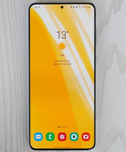 В сеть утекли характеристики и фото нового флагманаSamsung Galaxy S21 Ultra