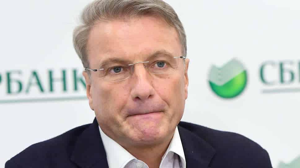 Что ждёт рубль к концу 2020 года, рассказали аналитики