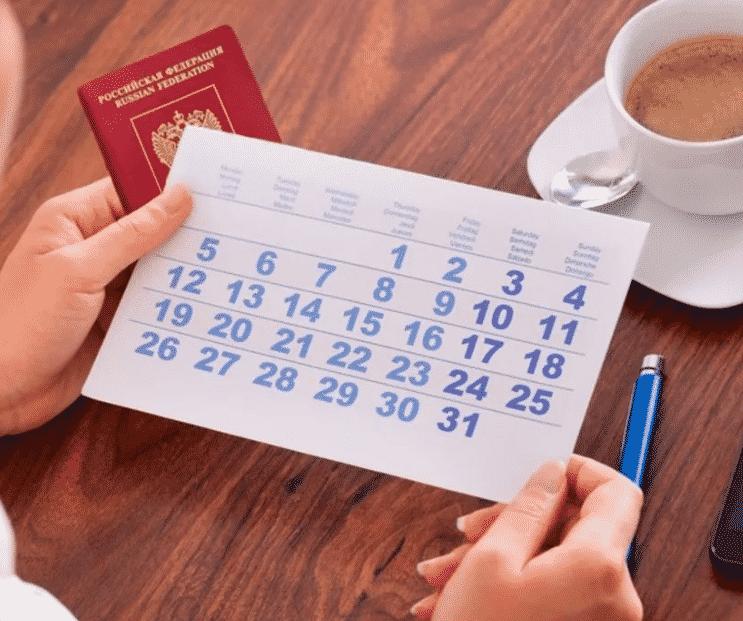 Отпуск в 2021 году: когда выгодно брать по деньгам?