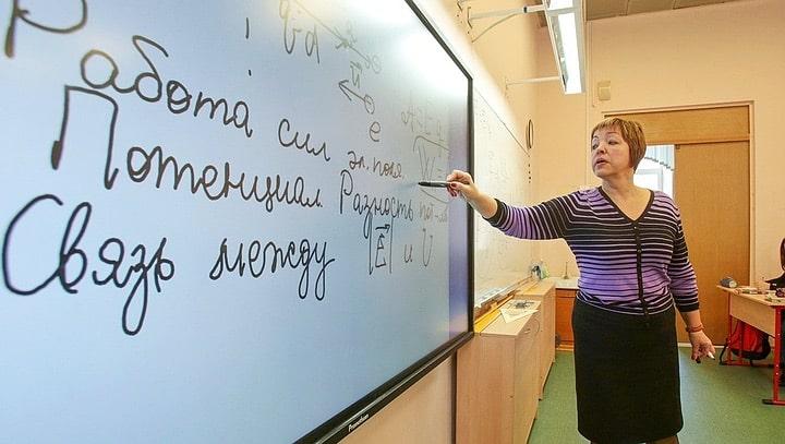 Депутаты недовольны подсчетом усреднённой зарплаты учителям