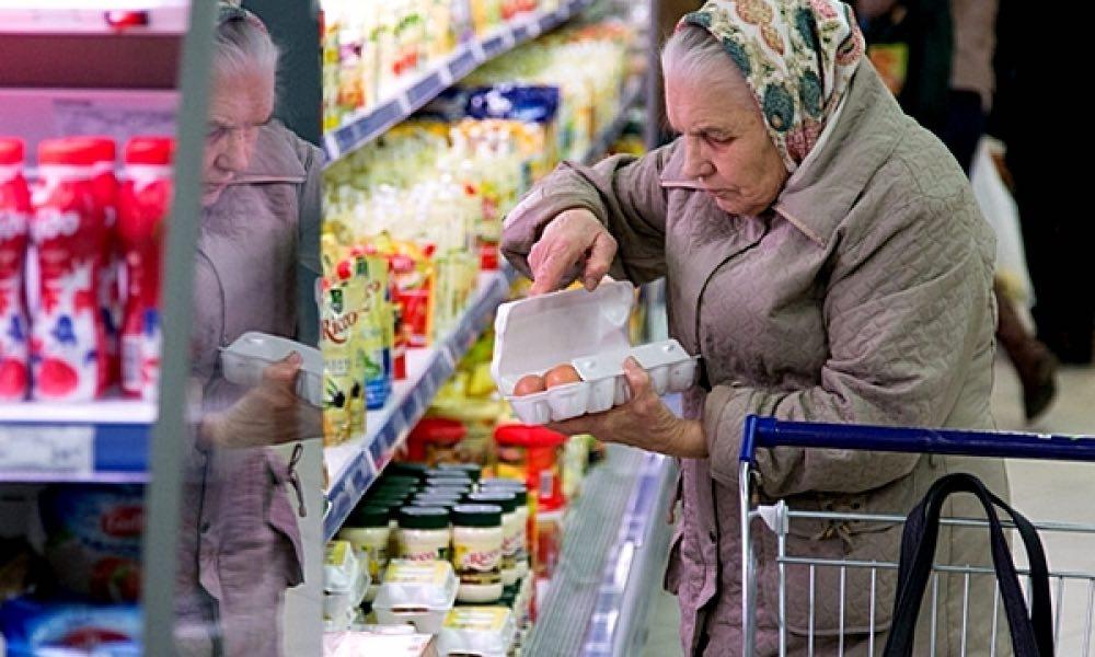 Установлен прожиточный минимум для пенсионеров в 2021 году