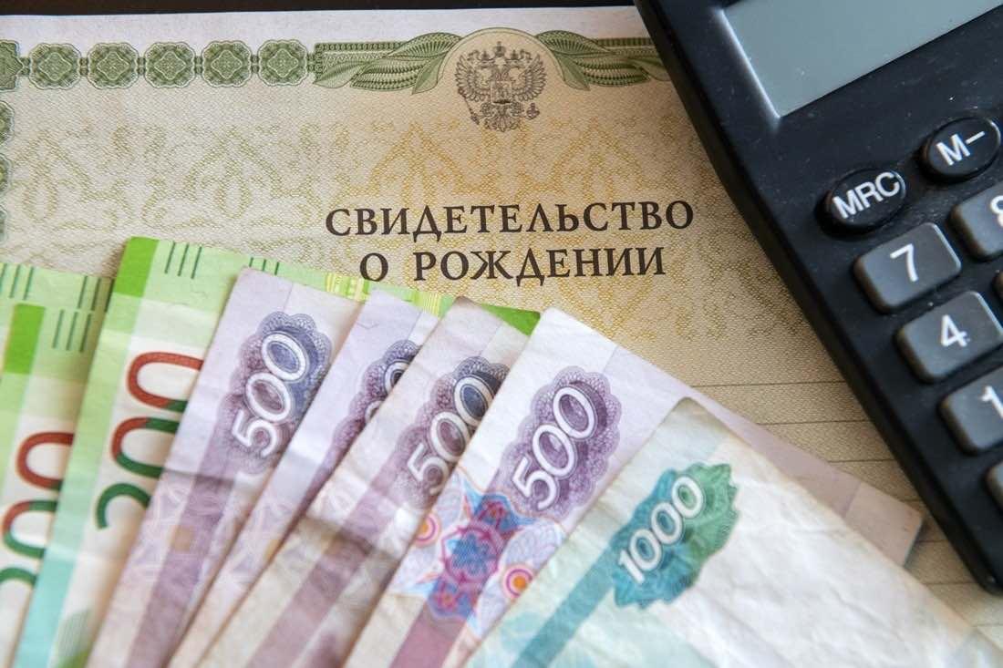 Указ о дополнительных выплатах на детей 3-7 лет подписал Мишустин