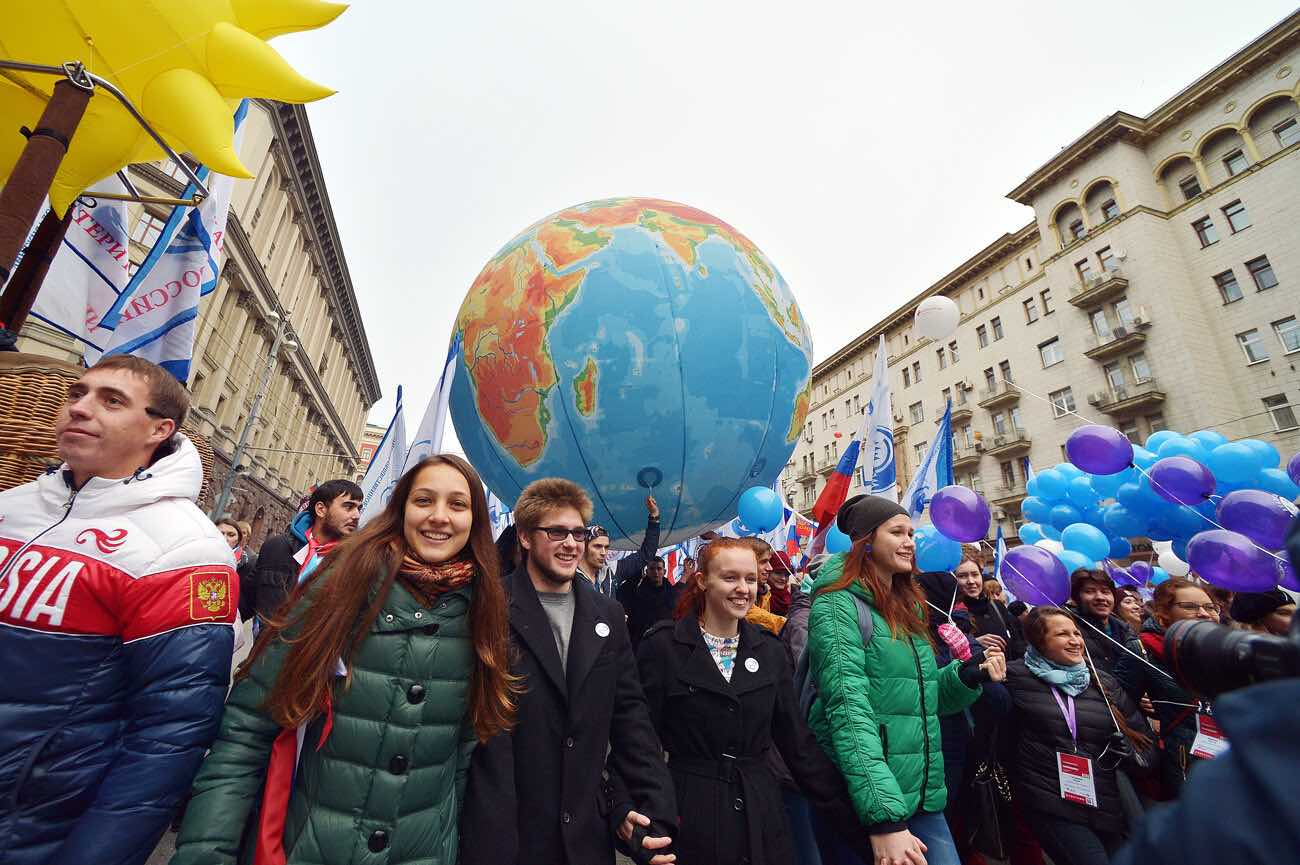 В канун Дня народного единства 3 ноября 2020 года в России сокращенный рабочий день