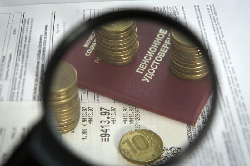 Возможность отмены накопительной пенсии рассмотрит правительство