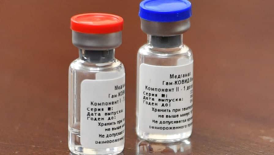 Объявлена предварительная российской стоимость вакцины от коронавируса