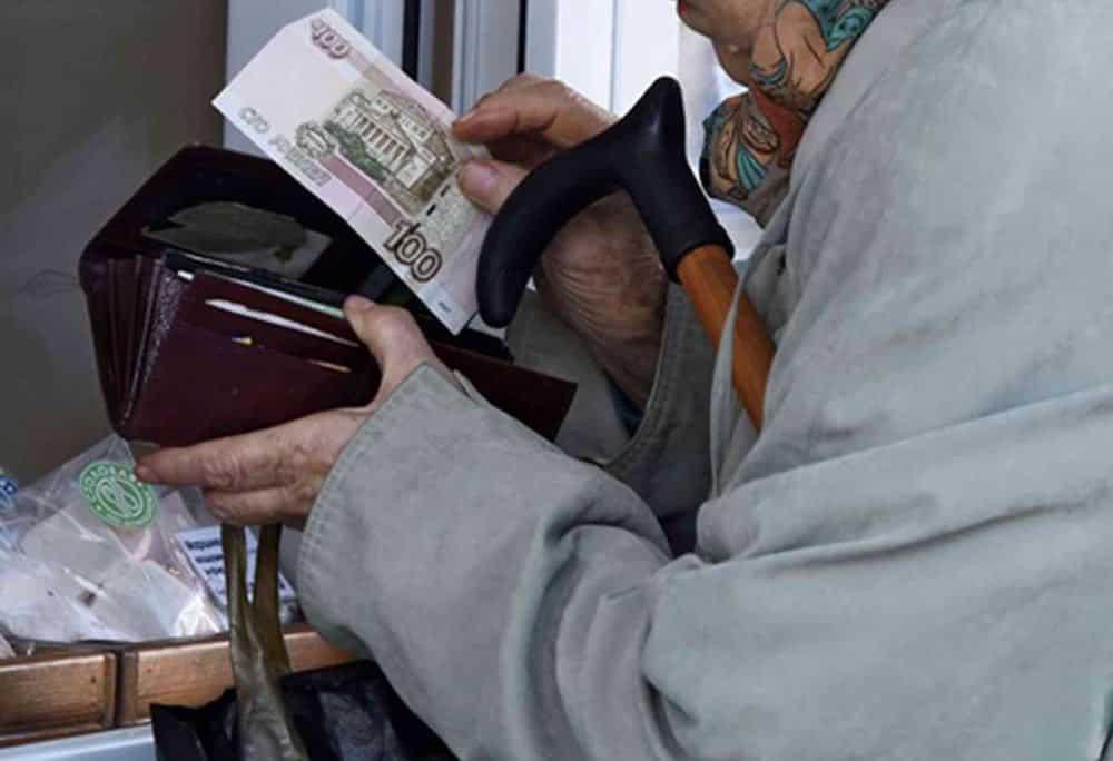 Пенсионерам Москвы увеличат региональную доплату с 2021 года