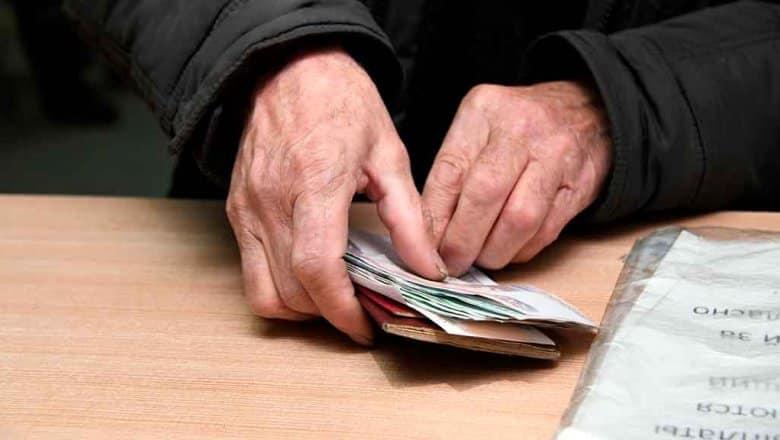 Пенсионеры смогут получить компенсацию за удаленную работу в 2020 году
