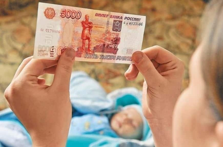 Новое пособие в 10 тыс рублей получат не все семьи с детьми