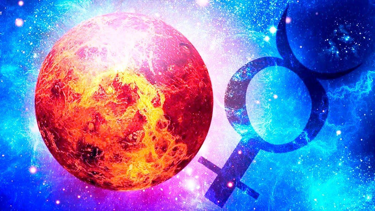 До какого числа продлится период ретроградного Меркурия в 2020 году
