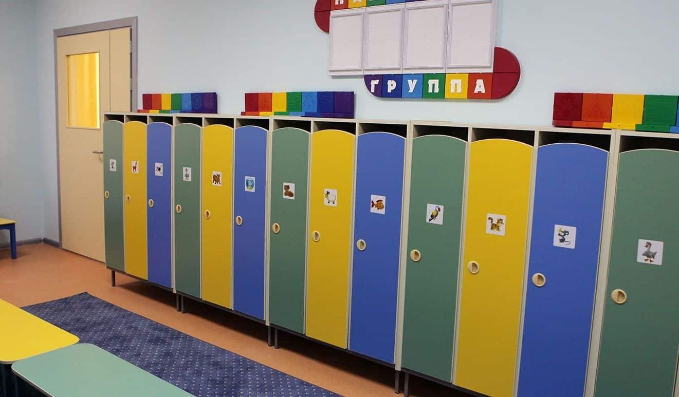 Собянин уточнил информацию о закрытии детских садов и школ на карантин