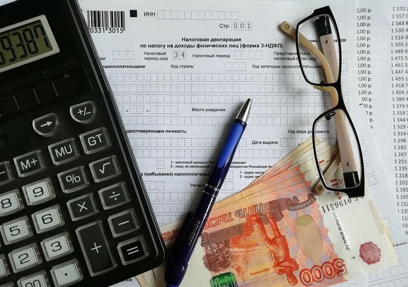 Налоговый вычет на ребенка до 18 лет: что это и как оформить