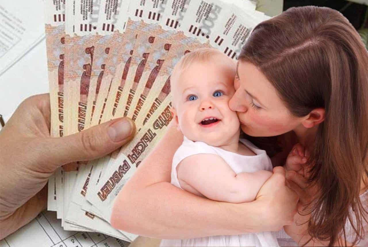 """Декретные пособия по новому: в России переходят на """"Прямые выплаты"""""""