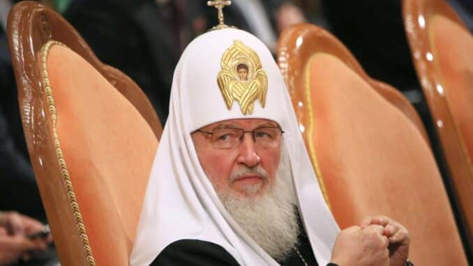 недвижимость патриарха кирилла в россии и за рубежом