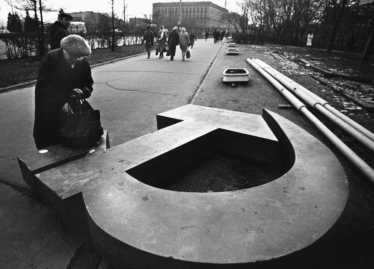 Кто виноват в развале СССР и можно ли было сохранить великую державу