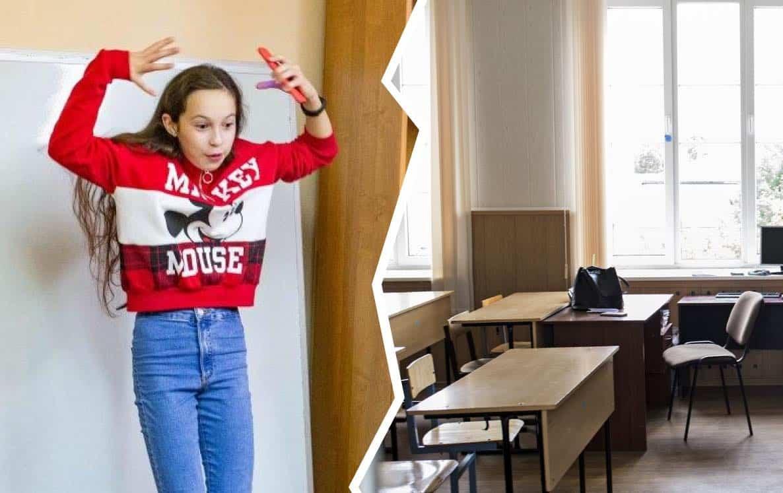 Школьники Москвы после каникул переходят на удалёнку: чего ждать в регионах