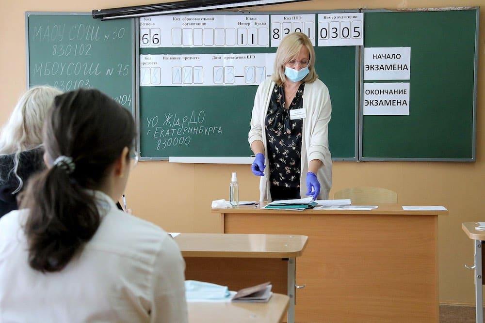 Старшеклассникам Москвы продлили дистанционное обучение до 8 ноября