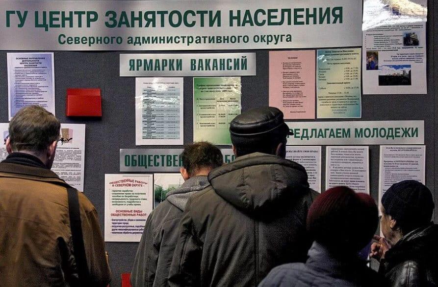 Не все пострадавшие от пандемии получат пособие по безработице в октябре 2020 года