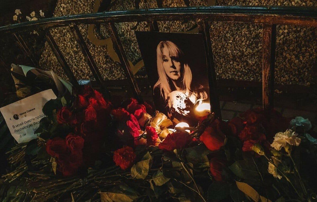 Почему Ирина Славина сожгла себя: новые подробности